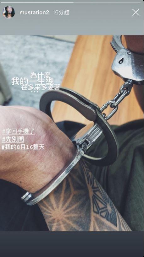蔡哲凱16日進警局,並要求大家先別問原因,疑與拍攝淫照有關。(圖擷取自松山西口前IG)