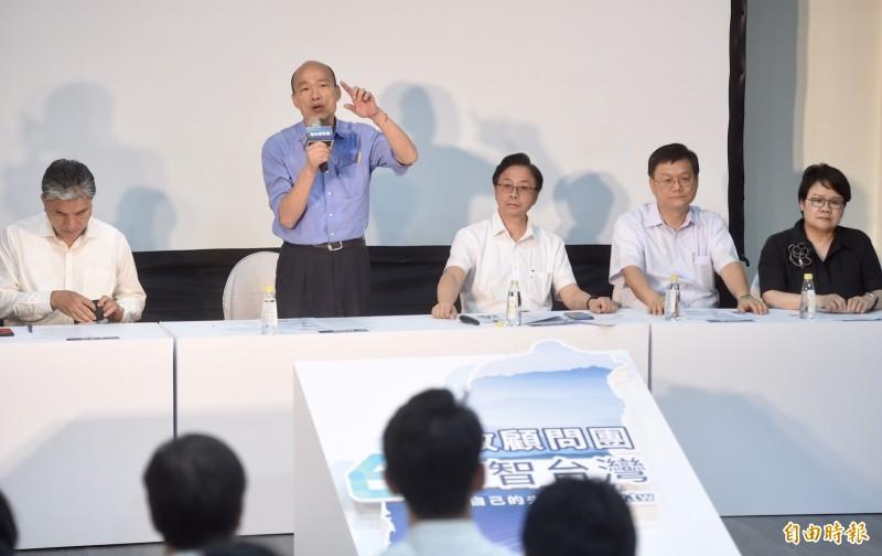 國民黨總統候選人韓國瑜的國政顧問團今天正式成軍,並舉辦記者會對外說明。(記者簡榮豐攝)