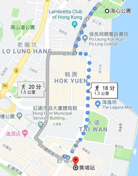 「光復紅土」遊行上訴成功,獲准以替代路線(圖中藍線)舉辦遊行。(擷取自Google地圖)