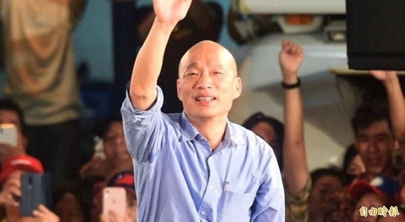 網友替高雄市長韓國瑜製作改編歌曲《失職王》,獲得熱烈迴響。(資料照)