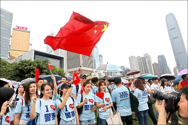 中共北戴河會議 定性香港反送中「顏色革命」