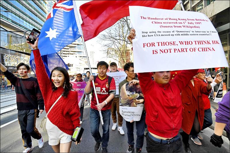 反送中延燒澳洲 親港親中人士對尬