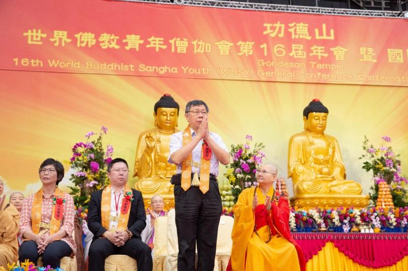 台北市長柯文哲(右2)今天上午到桃園巨蛋,出席世界佛教青年僧伽會第16屆年會暨國際公佛齋僧大會。(柯粉俱樂部提供)