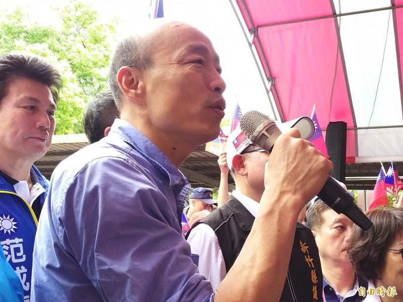 國民黨總統參選人韓國瑜今午在新竹縣黨部對支持者講話時,公開請蔡英文總統拿出執政3年半來一樣東西告訴台灣人民妳做得有多好。(記者廖雪茹攝)