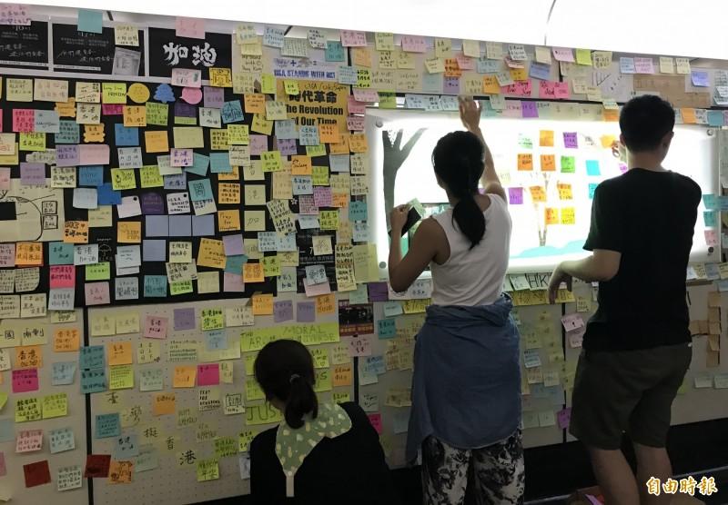 民眾貼下對於香港的鼓勵字條。(記者蔡思培攝)