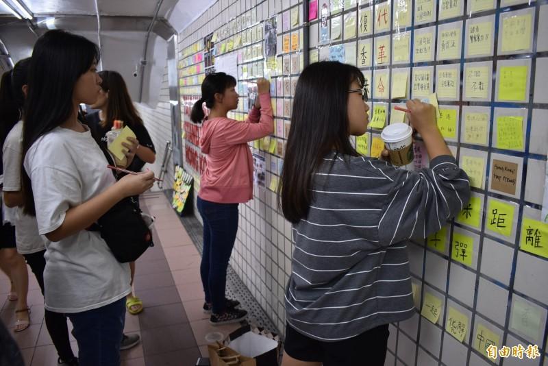 許多年輕人留言聲援香港人。(記者張瑞楨攝)