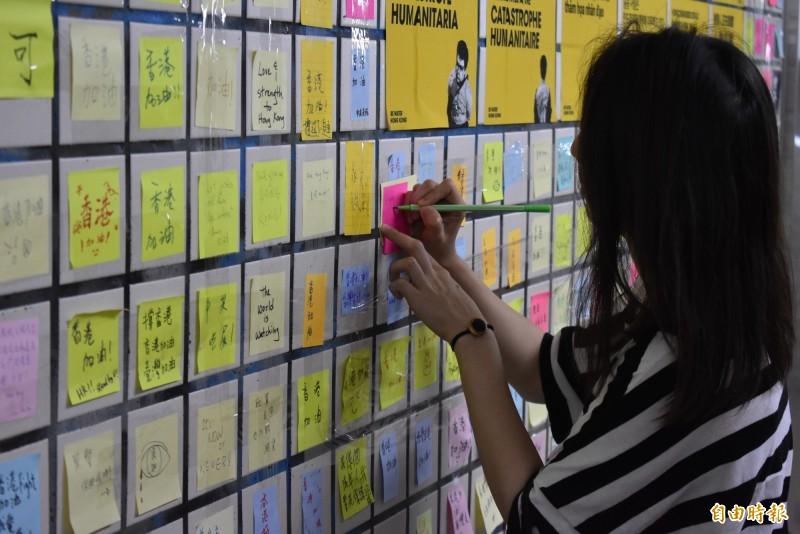 年輕正妹留言聲援香港。(記者張瑞楨攝)