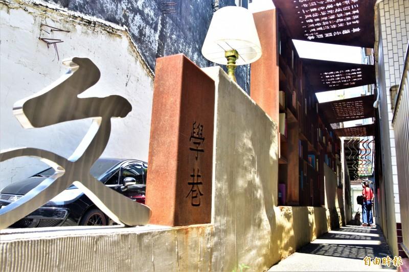 頭城老街中的兩條小巷弄,鎮公所利用彩繪玻璃、地方文人作品打造成「藝術巷」、「文學巷」,文學巷有著頭城名家的詩詞作品,透過鏤空耐候鋼板,陽光映照下營造獨特的視覺效果。(記者張議晨攝)