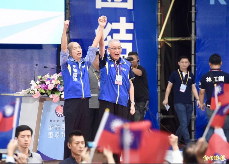 國民黨內知情人士今表示,高雄市長韓國瑜在結束新竹縣市的競選行程後,到台北與國民黨主席吳敦義會面,討論選戰分工等相關議題。圖為國民黨7月28日於板橋舉行全國代表大會,黨主席吳敦義(右)高舉高雄市長韓國瑜的手,正式提名韓國瑜參選總統。(資料照,記者羅沛德攝)