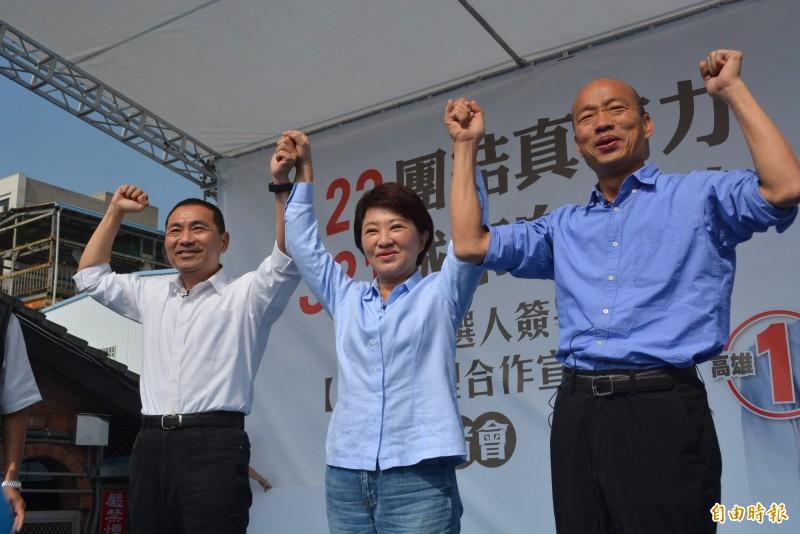 侯友宜、盧秀燕與韓國瑜保持距離,網友紛紛表示:「漢子跑了,燕子飛了,禿子沒人理了」。(資料照)