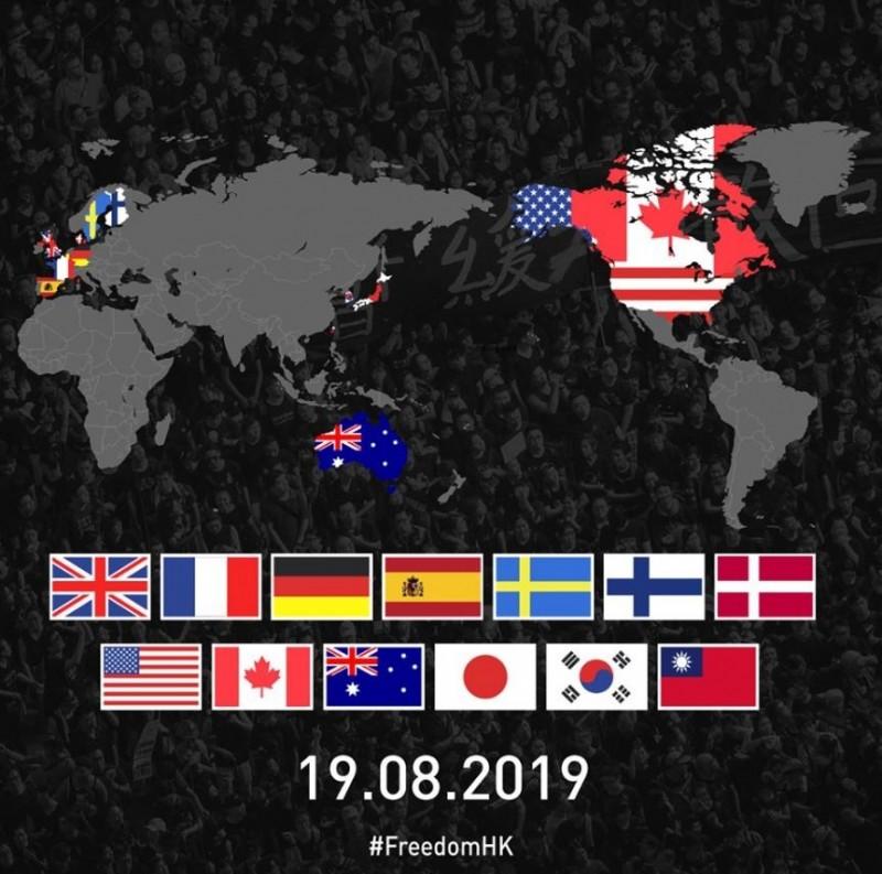 G20團隊表示,將從明日開始至30日,陸續在13國的18份報紙刊登反送中與8月11日的警察暴力鎮壓事件。(圖擷取自Freedom HONG KONG臉書專頁)
