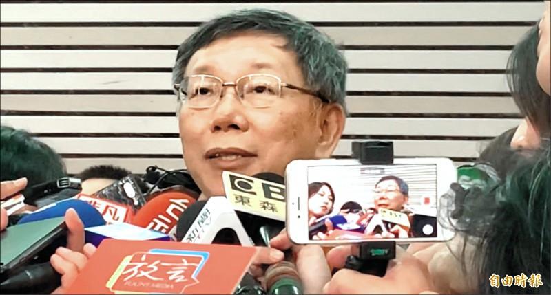 台北市長柯文哲表示,我的中心思想:台灣的整體利益,當然要考慮長期問題,再來是人民最大的福祉。(記者陳恩惠攝)