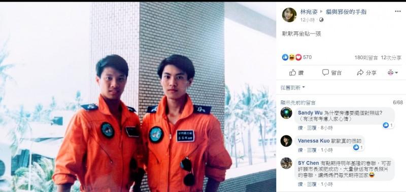 基隆市長林右昌妹妹林宛姿,在臉書出賣哥哥年輕帥照。(記者林欣漢翻攝)