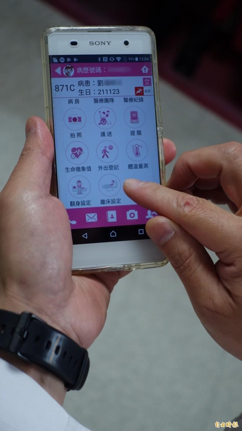 弘光科大資工系老師施啟煌研發新式離床警示系統,可用手機監看 。(記者張軒哲翻攝)
