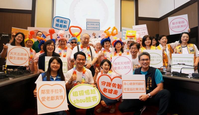 中華民國失智者照顧協會將在台中豐樂公園舉辦關懷失智症健走園遊會。(中華民國失智者照顧協會提供)