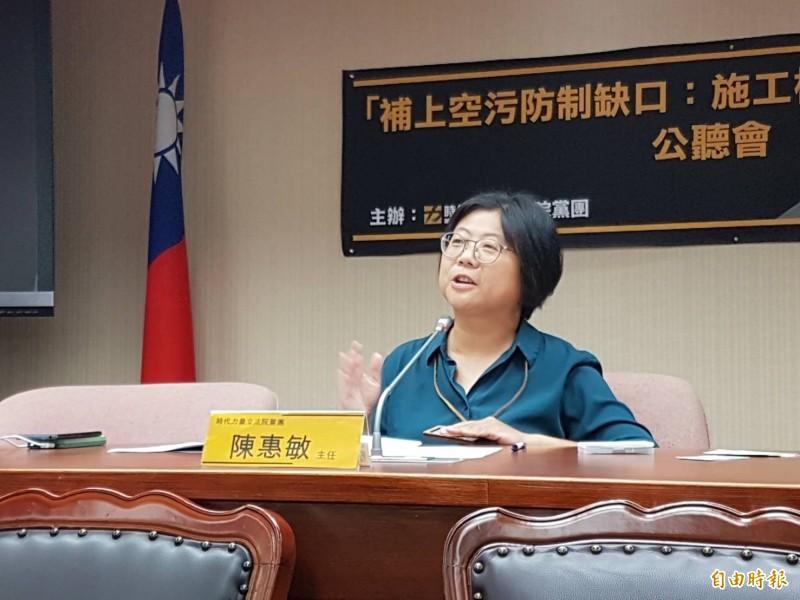 立法院時代力量黨團主任陳惠敏。(記者謝君臨攝)