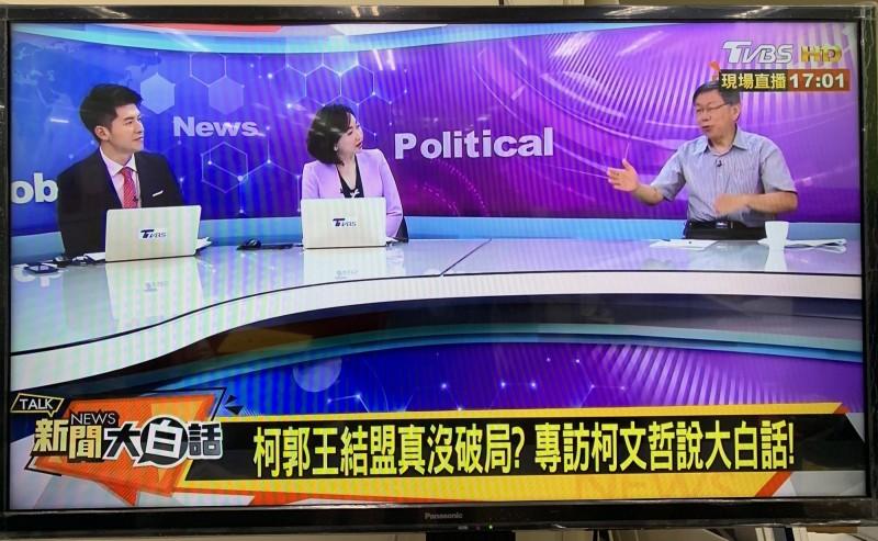 柯文哲晚間接受電視專訪。(擷取自《新聞大白話》)