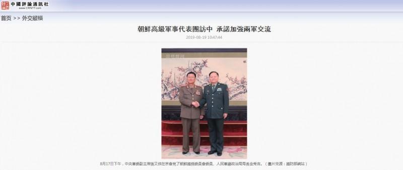 不只試射飛彈 北韓派軍事代表團訪中