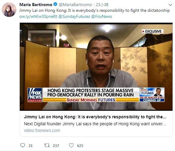 香港民陣18發起集會,號稱高達170萬人參與,其中,壹傳媒集團創辦人黎智英事後受訪表示,「川普把香港反送中與美中貿易談判連結在一起,這舉動非常好」。(圖擷取自Twitter「Maria Bartiromo」)