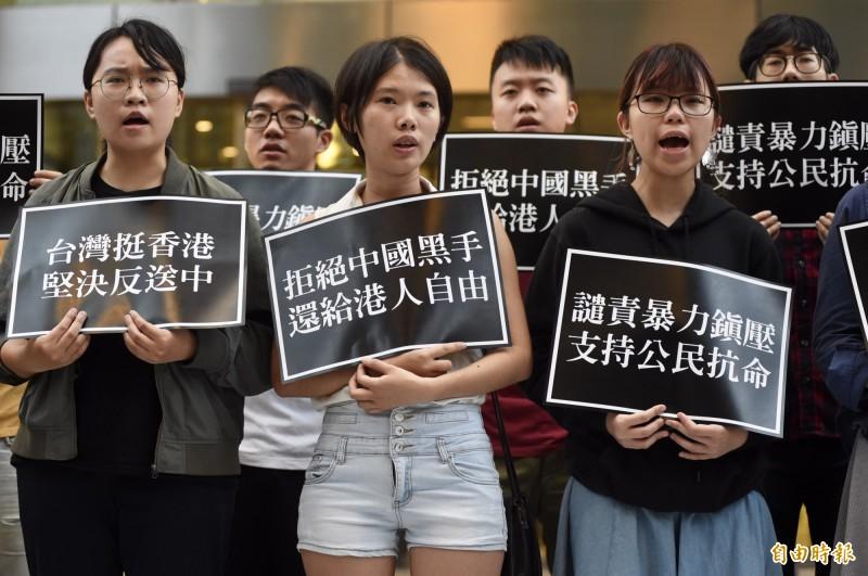 「撐」香港「反送中」 學者:台灣應優先給港生獎學金