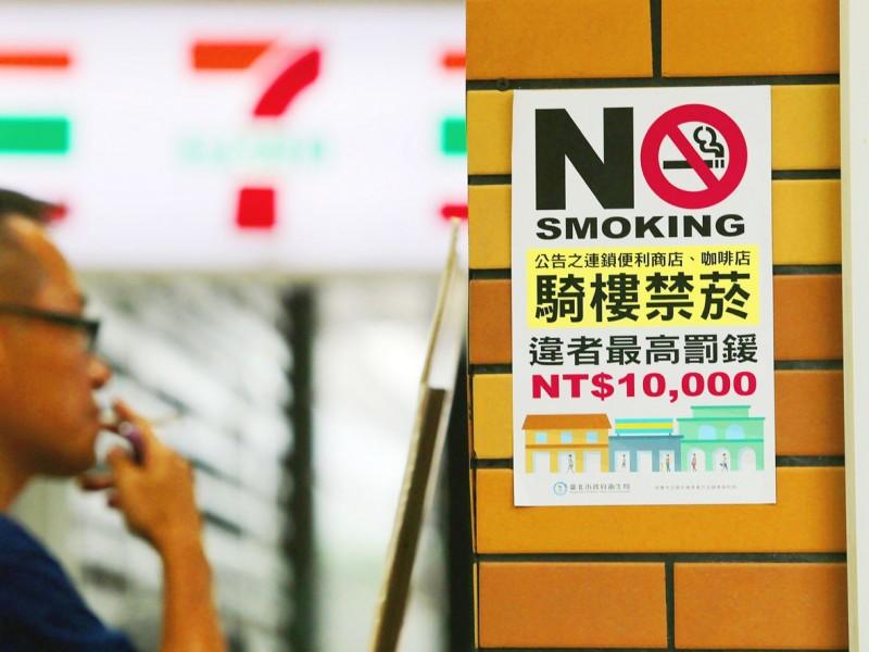 《TAIPEI TIMES》 Taipei to ban smoking outside coffee, store chains