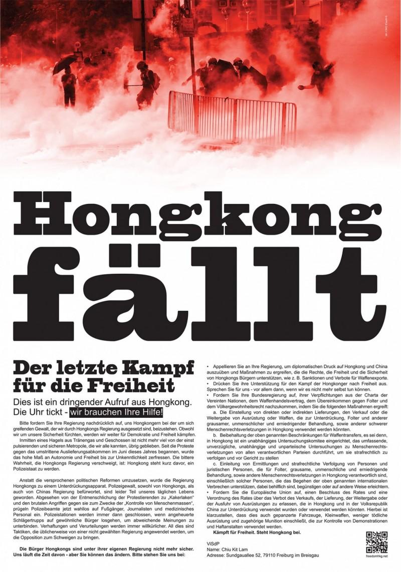 德國《法蘭克福匯報》。(照片取自Freedom HONG KONG臉書)