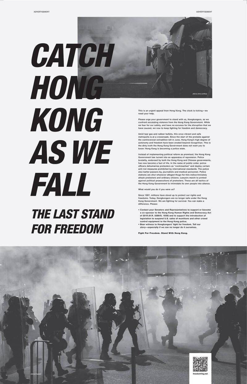 美國《紐約時報》。(照片取自Freedom HONG KONG臉書)