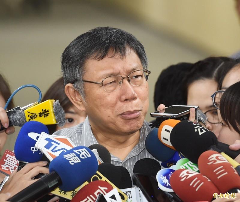 台北市長柯文哲認為郭台銘最大的問題是,「美中日都有投資,你當總統怎麼不受影響」?(記者方賓照攝)