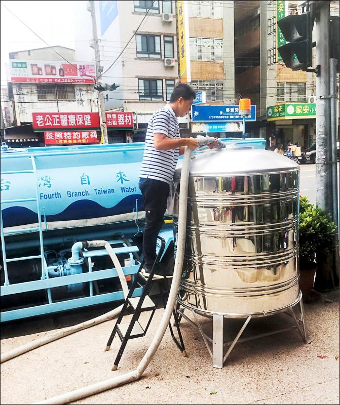 停水期間,自來水公司將設置臨時取水站。(自來水公司提供)