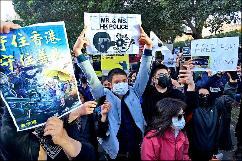中國國台辦嗆「停止插手香港事務」 陸委會反擊:別推責給不存在的外力