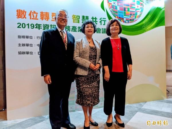 資訊服務產業策略會議 軟協:台灣走上國際不難