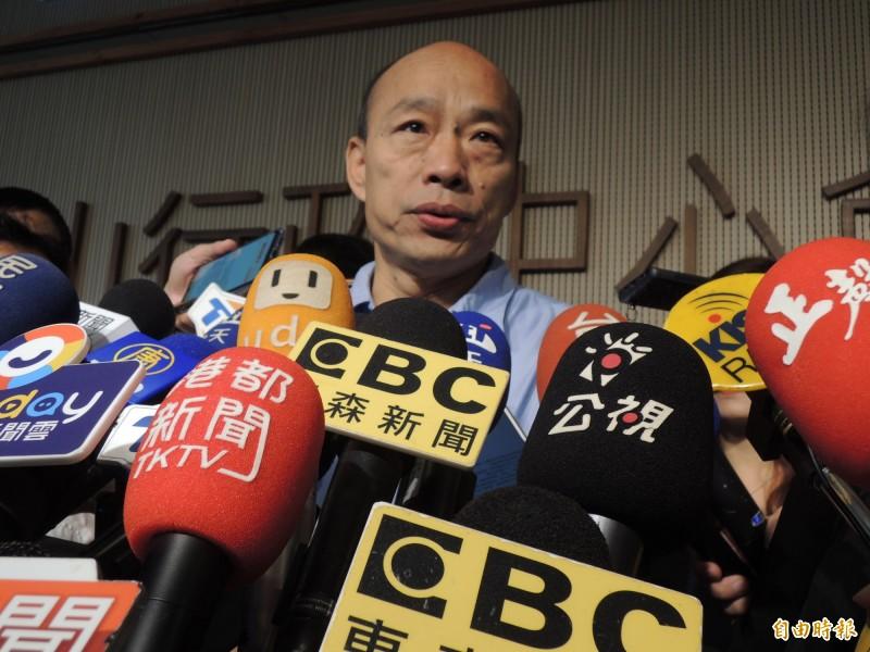 高雄市長韓國瑜今天聲稱自己的車子可能被裝追蹤器,還說被國家機器監控的太厲害。(記者王榮祥攝)