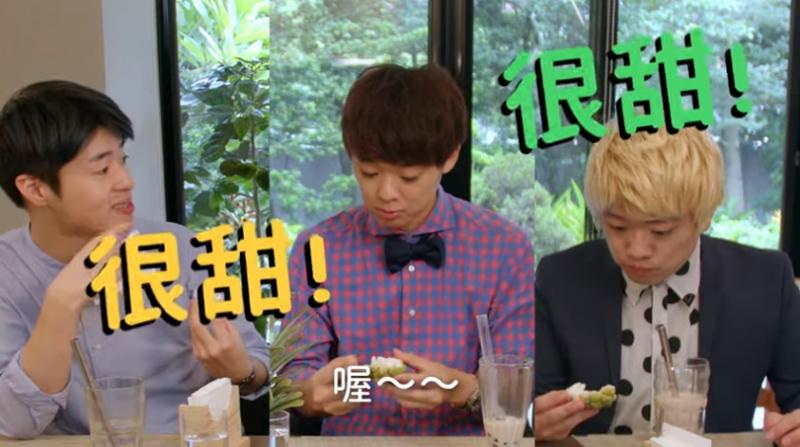 蔡總統也於影片中與三原Japan品嚐台灣的釋迦,眾人都直呼「很甜」、「好吃」。(擷自影片)