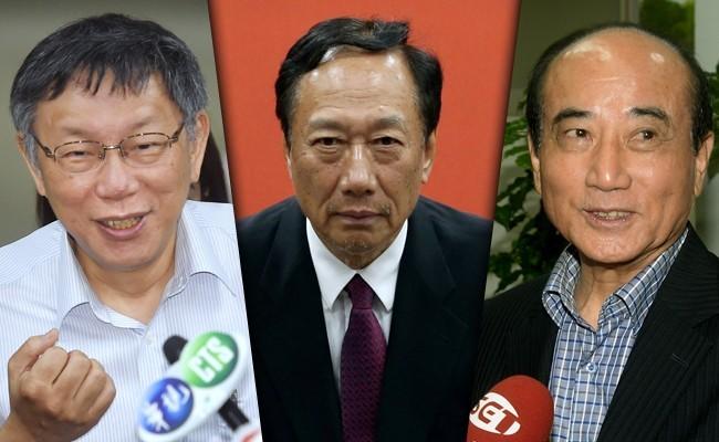週刊報導,郭柯王3人結盟態勢一直沒有改變,將朝「郭王先合,與柯再行」的方向,布局郭台銘參選總統。(資料照)
