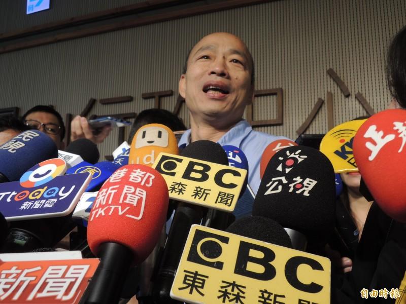 高雄市長韓國瑜近日花招百出,民進黨立委管碧玲砲轟,身為爭取總統大位之人,不應如此「猥瑣」。(資料照)
