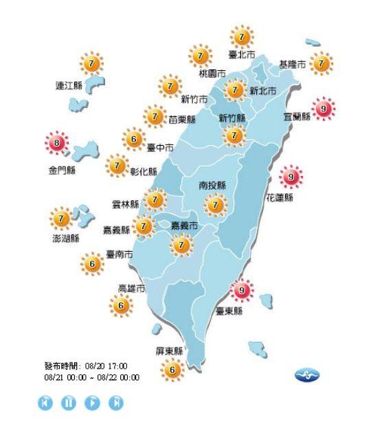 紫外線方面,明除了宜蘭、花蓮、台東以及金門縣為「過量級」,全台各地皆為「高量級」。(圖取自中央氣象局)