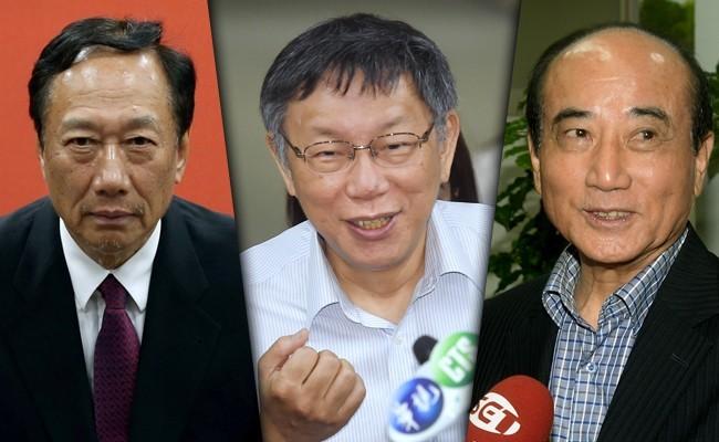 週刊報導,郭柯王兩兩密會,結盟的方向更一直沒變過。(資料照)