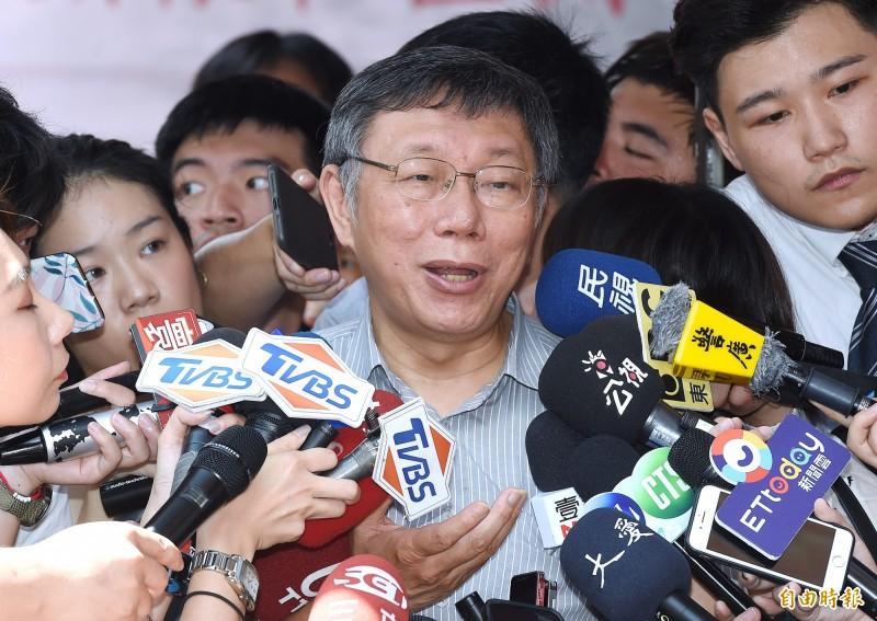 台北市長柯文哲今日出席信義長春慈悲關懷社區開幕儀式。(記者廖振輝攝)