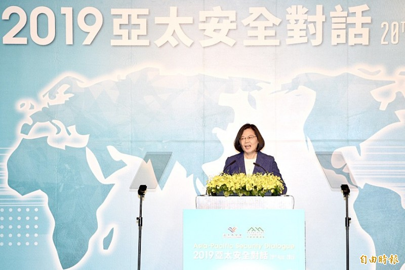 《TAIPEI TIMES》 HK proves 'two systems' model a failure, Tsai says