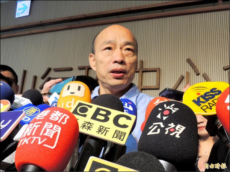 國民黨總統參選人、高雄市長韓國瑜自爆,自己的車子可能被裝追蹤器。(記者王榮祥攝)