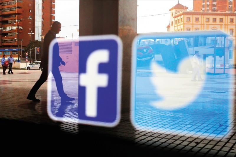 臉書、推特打假 踢走20萬中國網軍