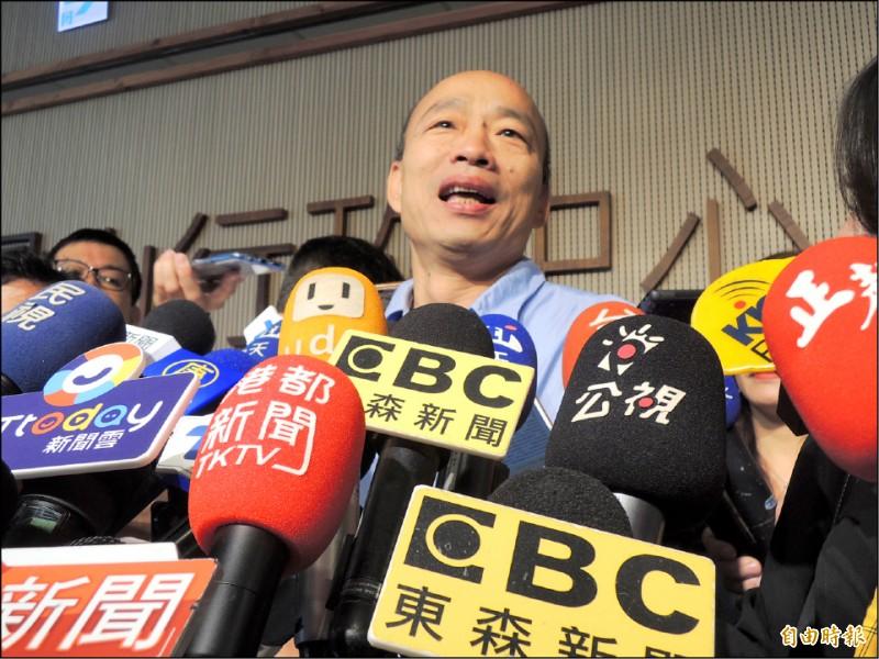 國民黨總統參選人韓國瑜負面消息不斷,「換瑜說」的耳語仍在黨內流竄,也令藍營內部籠罩在焦慮氛圍中。 。(記者王榮祥攝)