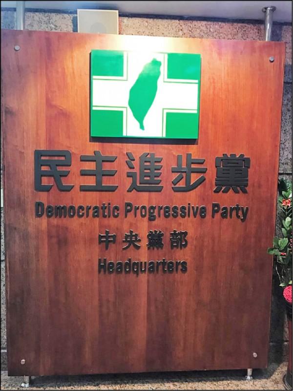 自去年十一月地方「九合一」選舉至今,九個月以來,民進黨仍未能翻轉頹勢,繼續維持著落後於國民黨相當差距的追趕狀態。(資料照)