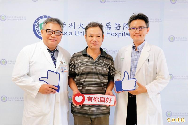 ▲陳先生(中)十分感謝王博民(左)與陳政國(右)兩位醫師為他治療癌症。(記者陳建志攝)