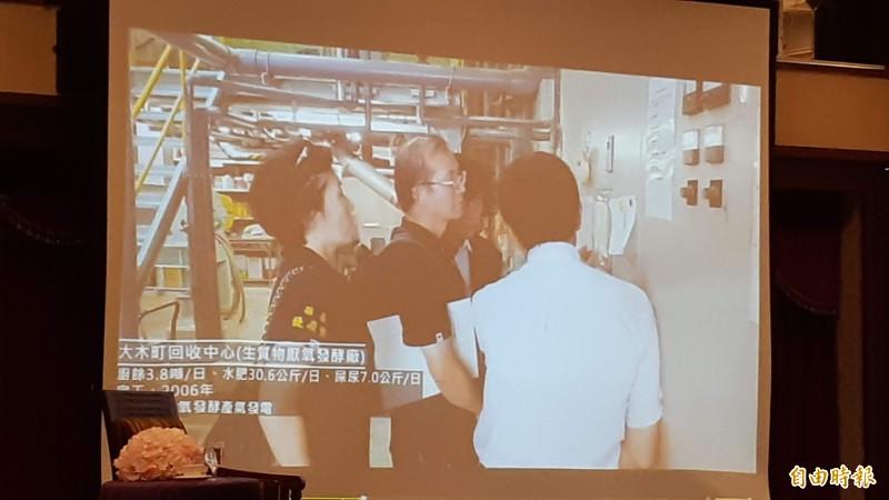 台東縣教育處今天辦中小學校長會議,饒慶鈴在演講時播放她到日本考察焚化廠的影片。(記者黃明堂攝)