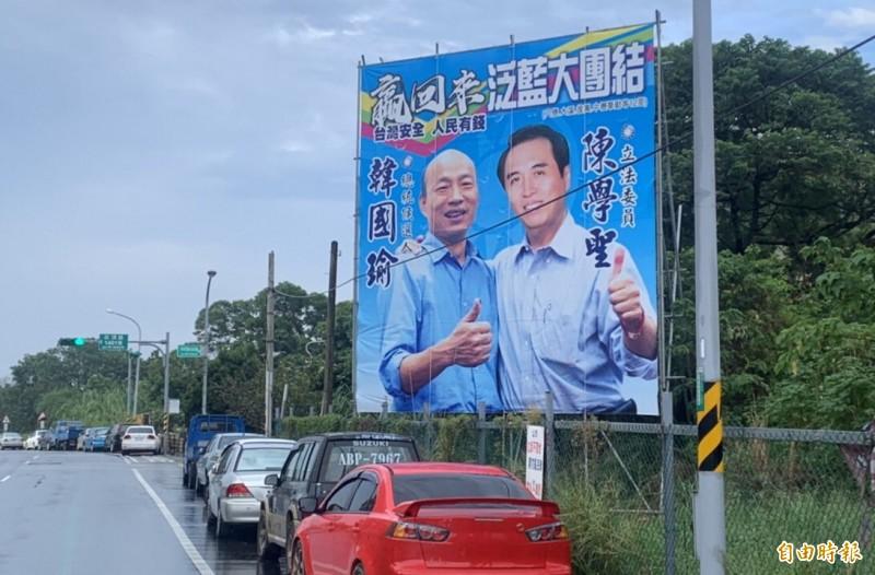立委陳學聖率先掛出與韓國瑜同框的選舉看板。(記者李容萍攝)