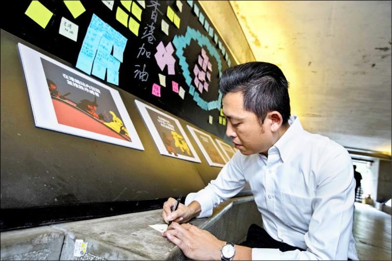 新竹連儂牆撐香港 將保留