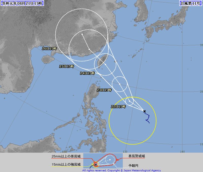 日本氣象廳預估白鹿颱風將直撲台灣。(日本氣象廳)