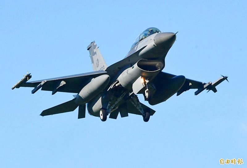 《TAIPEI TIMES》 F-16 deal to herald 'new air force': Tsai