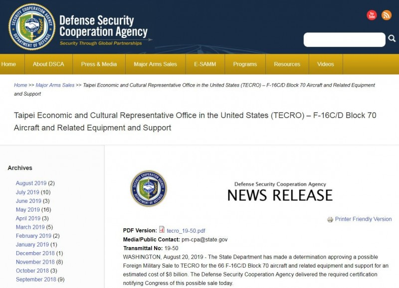 美國防部今天正式宣布,國務院已經批准軍售台灣66架F-16戰機。(圖擷取自DSCA)